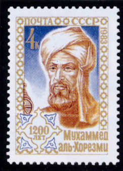Alkhwarizmi Rusia 1983
