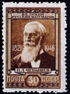 Chebyshev Rusia 1946