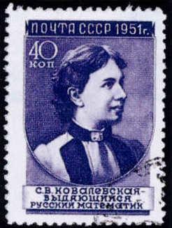 Kovalevskaya Rusia 1951