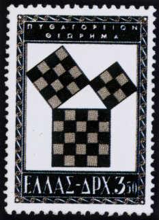teorema_de_pitagoras Grecia 1955